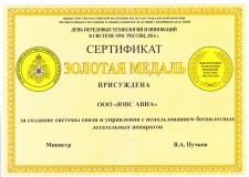 2014-ЗМ-МЧС